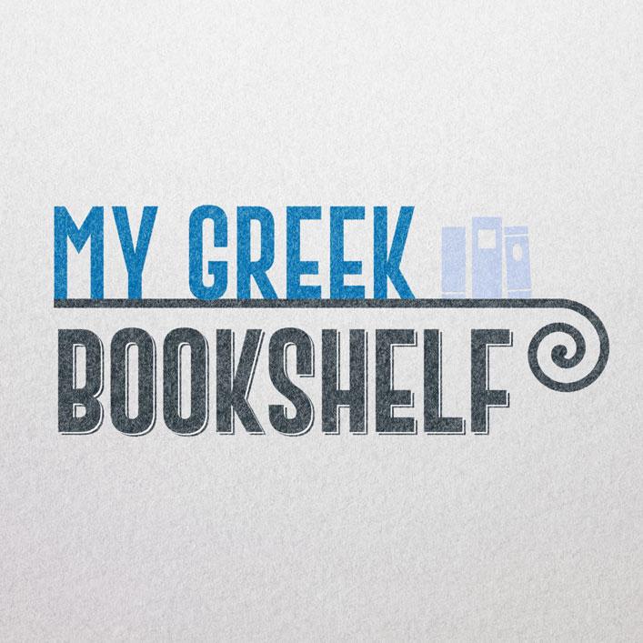 My Greek Bookshelf